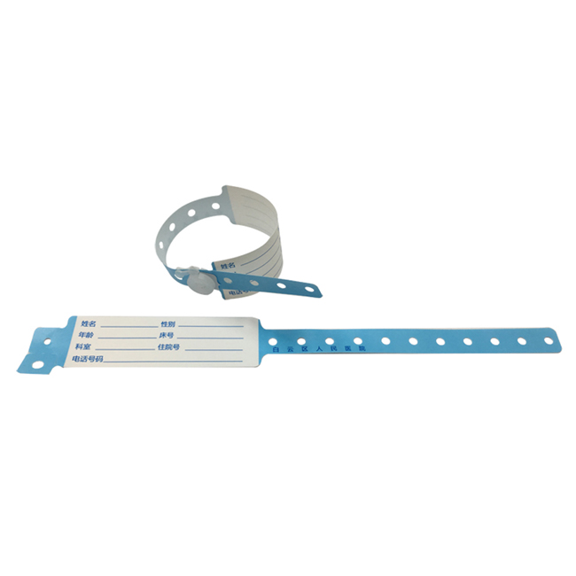Hospital Use Disposable Patient ID Wristband